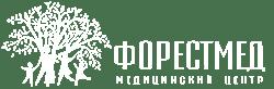 ФОРЕСТМЕД