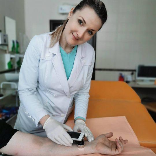 Дерматолог Дорошевич Наталия Владимировна. Дерматоскопия